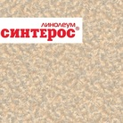 Линолeум дешевый купить цена бытовой LAMAR 1 СИНТЕРОС DELTA