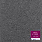 Линолеум коммерческий гомогенный Таркетт CMELI-2604 TARKETT iQ MELODIA