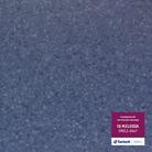 Линолеум коммерческий гомогенный Таркетт CMELI-2647 TARKETT iQ MELODIA