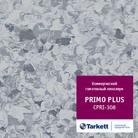 Линолеум коммерческий гомогенный Таркетт цена CPRPI-308 TARKETT PRIMO PLUS