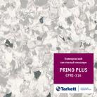 Линолеум коммерческий гомогенный Таркетт цена CPRPI-316 TARKETT PRIMO PLUS