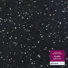 Линолеум коммерческий гомогенный Таркетт цена спб CARII-654 TARKETT iQ ARIA