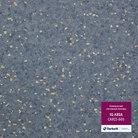 Линолеум коммерческий гомогенный Таркетт цена спб CARII-665 TARKETT iQ ARIA