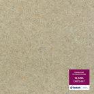 Линолеум коммерческий гомогенный Таркетт цена спб CARII-667 TARKETT iQ ARIA