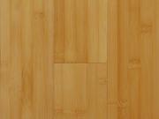 Массивная доска Magestik Floor Бамбук кофе матовая