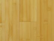 Массивная доска Magestik Floor Бамбук натур глянцевая