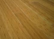 Паркетная доска Бамбук карамель вертикал лак купить СПб Terhurne 2190х162х13