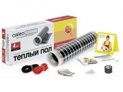 Подогрев пола цена пленочный под ламинат инфракрасный электрический купить Caleo PLATINUM 175 Вт/м2 шир. 0,5 м