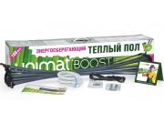 Инфракрасный теплый пол мат электрический под плитку Unimat BOOST 138 Вт/м2 купить