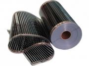 Инфракрасный теплый пол электрический пленочный под ламинат купить Q-Term 220 Вт/м2 шир. 1 м