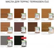 Террасное масло для доски и наружных работ OSMO ОСМО Terrassen-Ole в Ассорт.
