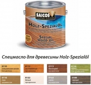 Масло для террас и наружных работ по дереву SAICOS Германия Holz-Spezialol в Ассорт.