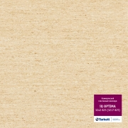 Линолеум коммерческий гомогенный Таркетт цена TARKETT 825 OPTIMA