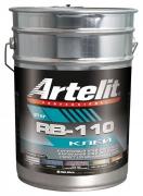 Однокомпонентный клей для фанеры паркета Artelit RB-110 цена купить 12кг