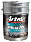 Клей для паркета купить цена Артелит SB-870 Artelit однокомпонентный 24кг